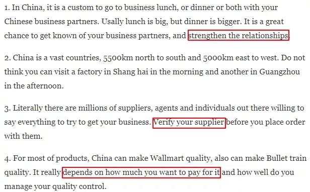 10年以上来自中国的进口经验